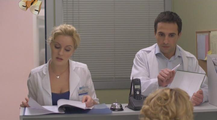 Doctor's diary stream