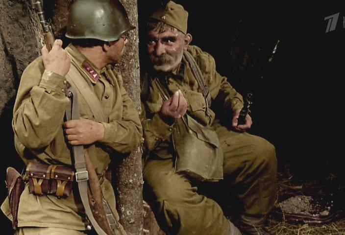 объявления отец солдата актеры и роли одно сделаю